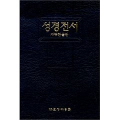 Korean Bible (Paperback)