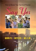 Say Yes--新時代新方向新人生  Say Yes--How to Renew Your Spiritual Passion