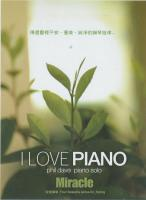 I Love Piano_Miracle 我愛鋼琴(春篇)/我爱钢琴(春篇) C