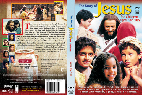 The Story of Jesus for Children (DVD)